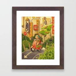 Taiwan Framed Art Print