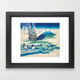 Howl's castle and japanese woodblock mashup Framed Art Print