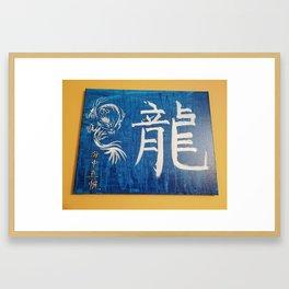 Blue Dragon kanji Framed Art Print