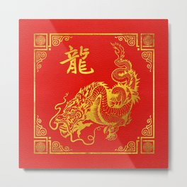 Golden Dragon Feng Shui Symbol on Faux Leather Metal Print