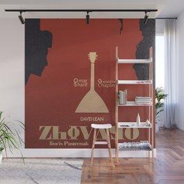 Doctor Zhivago, David Lean, Omar Sharif, Boris Pasternak book, minimalist movie poster, Russia film Wall Mural