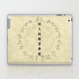 The Dancing Dragon II Laptop & iPad Skin
