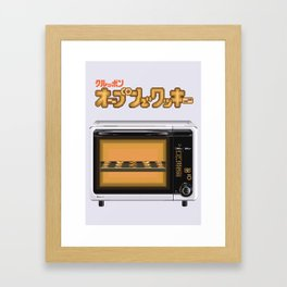 Yoshi no Cookie: Kuruppon Oven de Cookie Framed Art Print