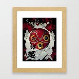 San - Mononoke hime Framed Art Print