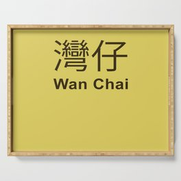 Wan Chai Hong Kong Serving Tray
