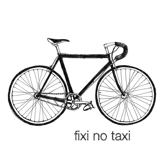 fixi no taxi Comforters