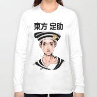 jjba Long Sleeve T-shirts featuring Jo2uke by dggeoffing