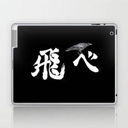 Karasuno Fly Laptop & iPad Skin