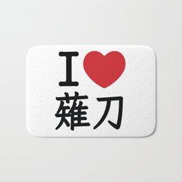 I heart Naginata Bath Mat