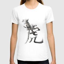 The Zodiac 12 - Tiger T-shirt