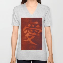 symbol means gaara Unisex V-Neck