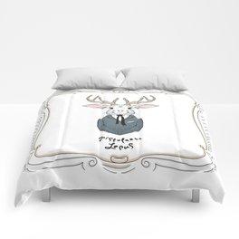Epistolarus Lepus (milk) Comforters