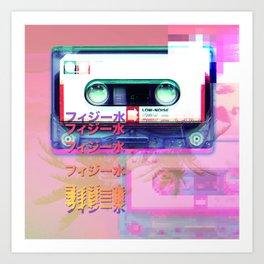 Daylight mixtape Art Print