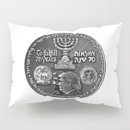 Trump Israel 70th Anniversary Temple Coin Art (Front Side) Pillow Sham