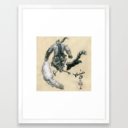 Animalia Me Framed Art Print