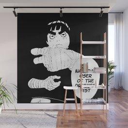 Rock Lee Drunken Fist v.4 Wall Mural
