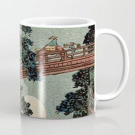 Saruhashi Bridge in Kai Province Japan Coffee Mug
