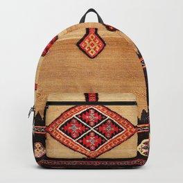 Varamin Ru Khorsi North Persian Table Cover Print Backpack