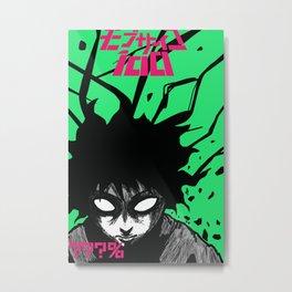 MOB 2 Metal Print