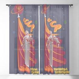 Soviet Propaganda. Pioneers Sheer Curtain