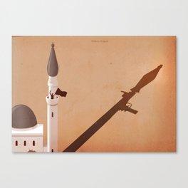 The Way to Jihad Canvas Print