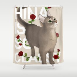 Abyssinian Cat Hina Shower Curtain