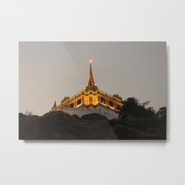 Wat Saket - Bangkok's Golden Mount Metal Print