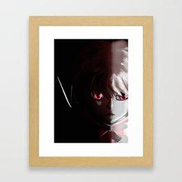 Eyes of a Hunter Framed Art Print