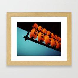 Japanese Lanterns Framed Art Print