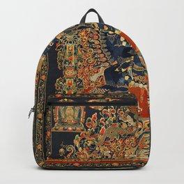 Tantric Buddhist Vajrabhairava Deity 2 Backpack