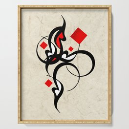 Arabic Calligraphy ( Al Hub ) Serving Tray