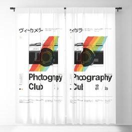 Photography Club Blackout Curtain