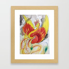 Red Phoenix (water color) Framed Art Print