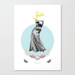 Arabic Birth Canvas Print