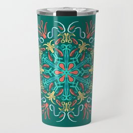 There's nothing that I wouldn't do Travel Mug
