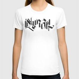 My Name is Ishmael T-shirt