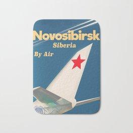 Novosibirsk Siberian vintage soviet union poster Bath Mat