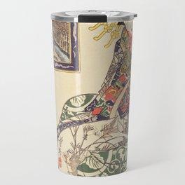 Geisha women Travel Mug