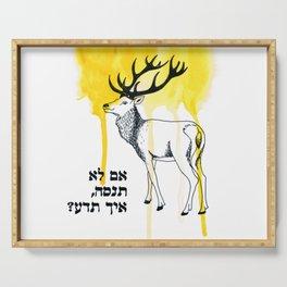 inspiring deer & yellow - hebrew Serving Tray
