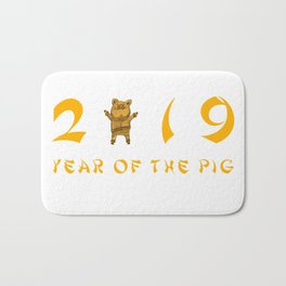 Chinese New Year 2019 Year Of The Pig Lettering Bath Mat