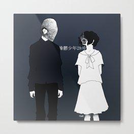 Manic-Depressive Boy no.28 Metal Print