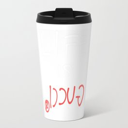Inspired Life is G Travel Mug