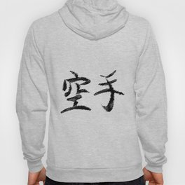 Karate Japanese Writing Hoody