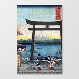 Utagawa Hiroshige The Entrance Gate at Enoshima Canvas Print