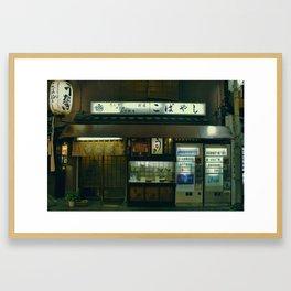 Japanese Restaurant Framed Art Print