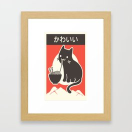 Kawaii Vintage Style Japenese Ramen Cat Framed Art Print