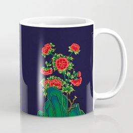 Minhwa: Peonies E Type  Coffee Mug