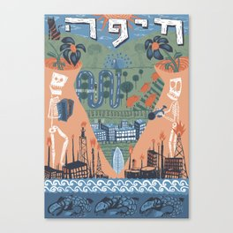 Haifa Canvas Print