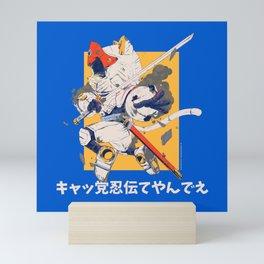 Speedy Mini Art Print