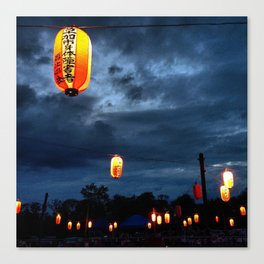 Obon lights Canvas Print